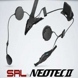 INTERCOMUNICADOR SENA SRL SHOEI NEOTEC II